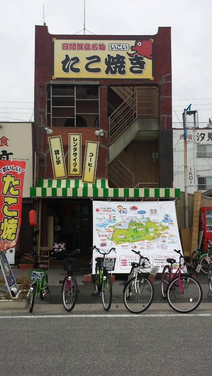 レンタサイクル 日間 賀島 日間賀島の海上タクシーの料金や駐車場まとめ!フェリーと比較してみました!