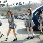 SKE48が南知多町にやってきました!