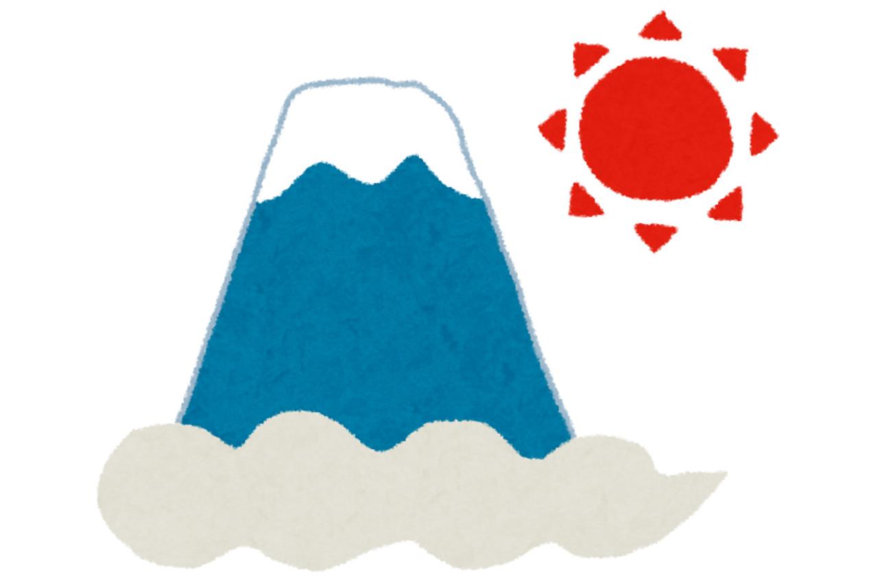 富士山が見えるかも