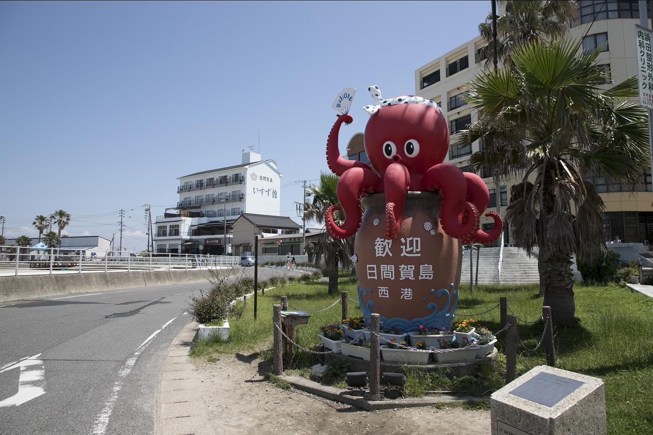 西港タコのモニュメントは「にっしー」