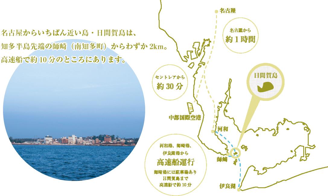 日間賀島の位置マップ