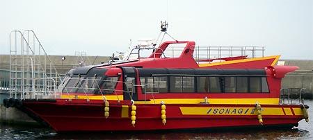 海上タクシーいそなぎの写真