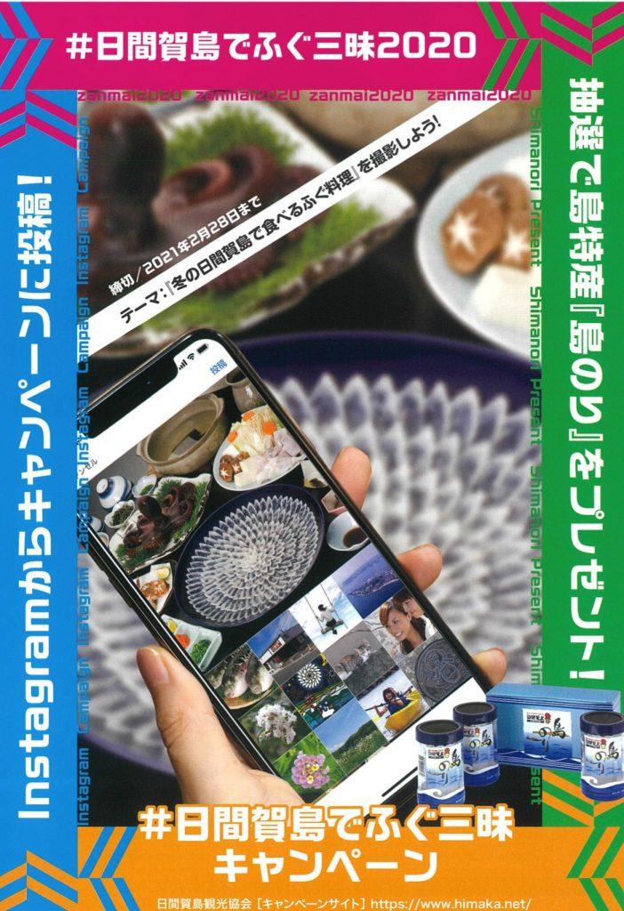 画像に alt 属性が指定されていません。ファイル名: huguzanmai-702x1024.jpg